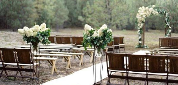 Entree-huwelijksceremonie